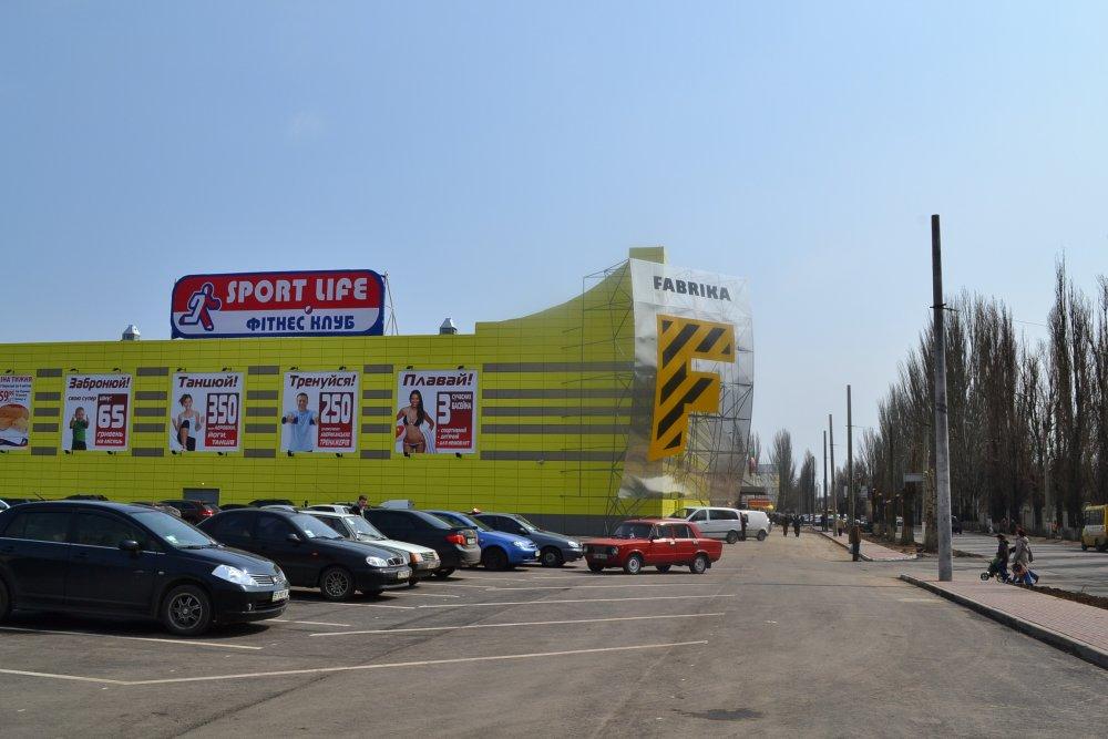 Накрышная вывеска Sport Life ТРЦ Fabrika