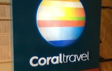 изготовление лайтбоксов Coral Travel